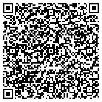 QR-код с контактной информацией организации ВАЛДАЙ ТОО