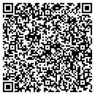 QR-код с контактной информацией организации ПАРС