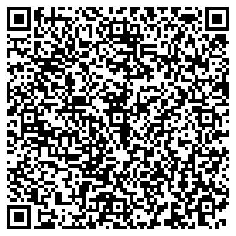 """QR-код с контактной информацией организации ООО ДСК """"СПОРТ-ПРЕСТИЖ"""""""