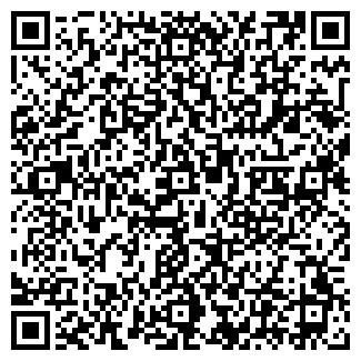 QR-код с контактной информацией организации ГРАНЬ ТОО, МП