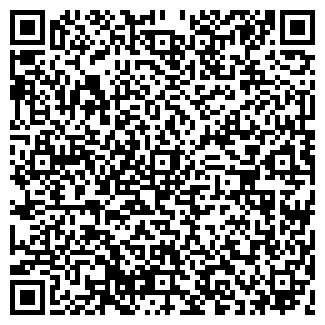 QR-код с контактной информацией организации ТВИНС, ТОО