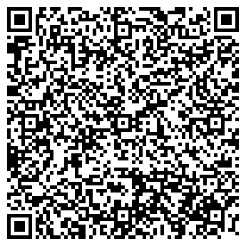 QR-код с контактной информацией организации АРБАТ-ЦЕНТР