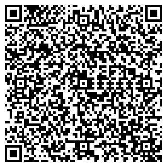 QR-код с контактной информацией организации ИВАНОВОДОРПРОЕКТ, ГУП