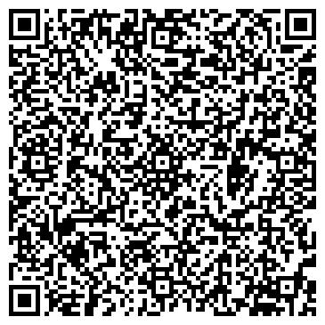 QR-код с контактной информацией организации ВАШ ДОМ БЮРО НЕДВИЖИМОСТИ ТОО