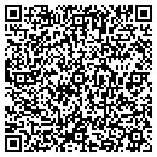 QR-код с контактной информацией организации ГАЛИНА-ПЛЮС