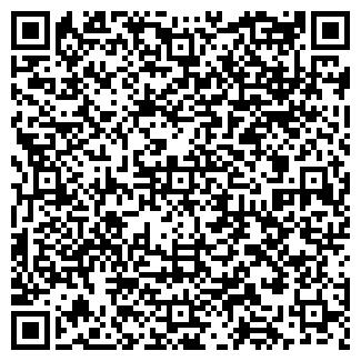 QR-код с контактной информацией организации АЛЬЯНС-3, ООО
