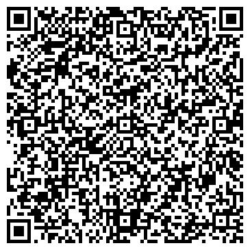 QR-код с контактной информацией организации ВЫСОКИЕ РЕКЛАМНЫЕ ТЕХНОЛОГИИ
