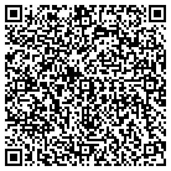 QR-код с контактной информацией организации ВЕГА ТОО