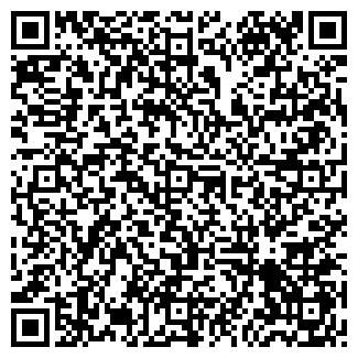 QR-код с контактной информацией организации ИНТЕР-МОСТ