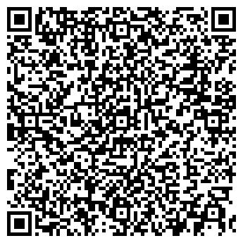 QR-код с контактной информацией организации АРТ-РЕКЛАМА, ООО