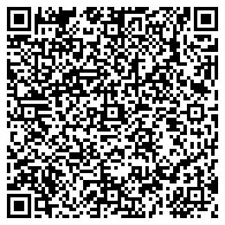 QR-код с контактной информацией организации НОВЫЙ BRAND