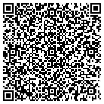 QR-код с контактной информацией организации АЙТИ-СТУДИО, ООО
