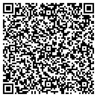 QR-код с контактной информацией организации ЧЕТЫРЕ ЦВЕТА