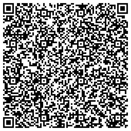 """QR-код с контактной информацией организации ООО Центр сертификации продукции """"РегионТест"""" ИГХТУ"""
