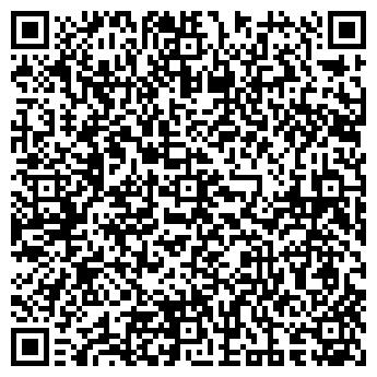 QR-код с контактной информацией организации Ивановские электрические сети   «Ивэнерго»