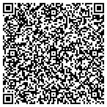 """QR-код с контактной информацией организации ООО """"Домовой Сервис"""""""