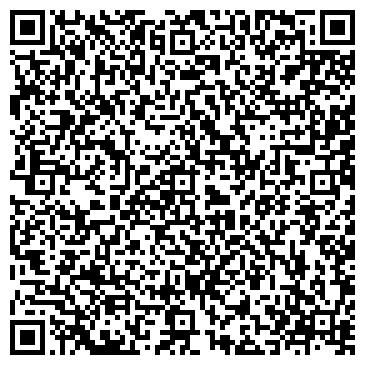 QR-код с контактной информацией организации СОВРЕМЕННИК САЛОН-МАГАЗИН