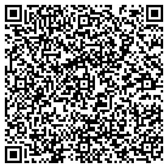 QR-код с контактной информацией организации ГОСТИНИЧНОЕ ХОЗЯЙСТВО