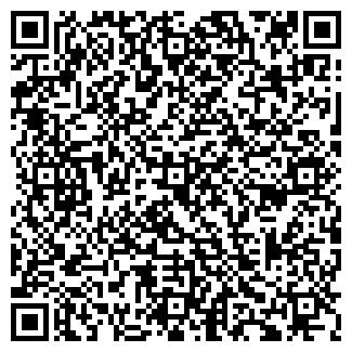 QR-код с контактной информацией организации МИНЕЕВО