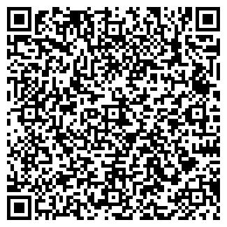 QR-код с контактной информацией организации ТУРИСТ, ЗАО