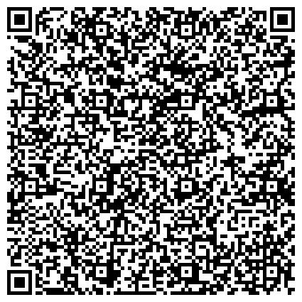 QR-код с контактной информацией организации Региональный центр содействия трудоустройству выпускников Ивановской области
