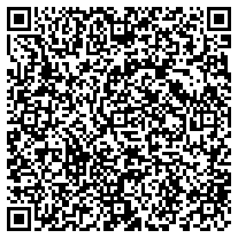 QR-код с контактной информацией организации ВЕРСИЯ ЛТД ТОО