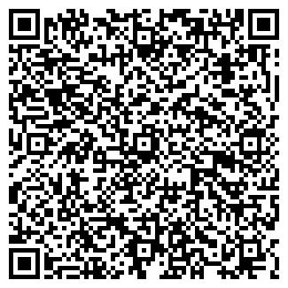QR-код с контактной информацией организации СПРАВКА