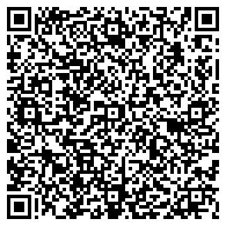 QR-код с контактной информацией организации ООО АХТАМАР