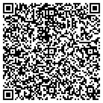QR-код с контактной информацией организации НЕФТЕРЕСУРС, ООО