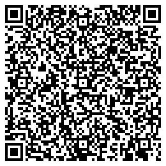 QR-код с контактной информацией организации ОАО ЭКСПОЛИТ