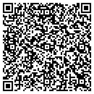 QR-код с контактной информацией организации АРКАДИЯ