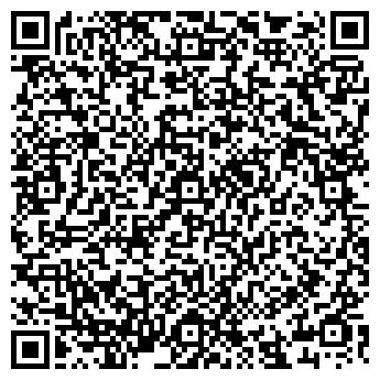 QR-код с контактной информацией организации ВЕРТИКАЛЬ ГЦ ТОО