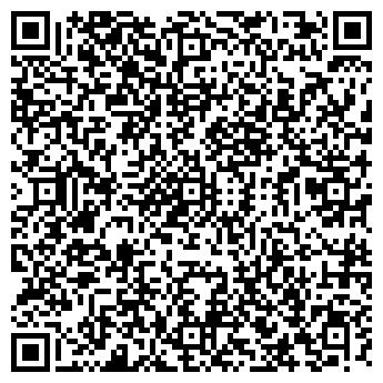 QR-код с контактной информацией организации ВЛАСОВ А.П.