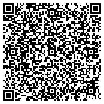 QR-код с контактной информацией организации СЕРЕБРЯНЫЙ ГОРОД