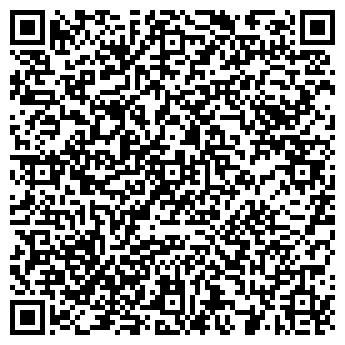 QR-код с контактной информацией организации ВИЗА-ТУР ТОО