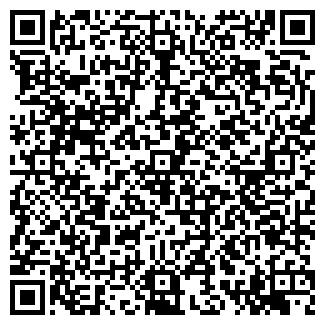 QR-код с контактной информацией организации СПЕЦТЕКС