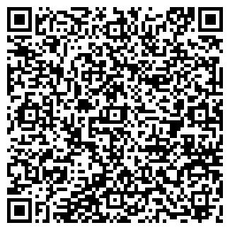 QR-код с контактной информацией организации МИДИЯ, ООО