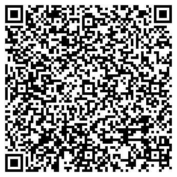 QR-код с контактной информацией организации ЦЕНТР РАБОЧЕЙ ОБУВИ
