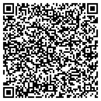 QR-код с контактной информацией организации СИЛТЕКС, ПКФ, ООО