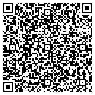 QR-код с контактной информацией организации ООО ЮЖНЫЙ ТРАКТ