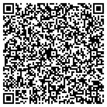 QR-код с контактной информацией организации БИТЕКС СП, ООО