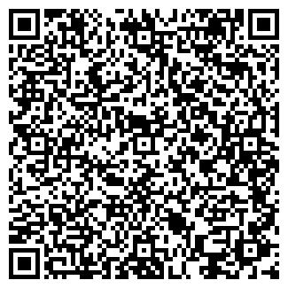 QR-код с контактной информацией организации АЖУРНЫЙ
