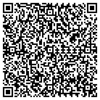 QR-код с контактной информацией организации Пиццерия ТУТТО