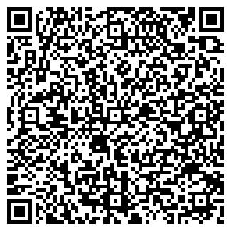 QR-код с контактной информацией организации ПРАЙД & К