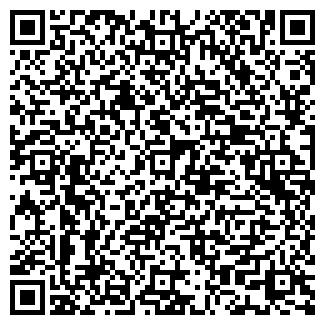 QR-код с контактной информацией организации АВТОШИНЫ
