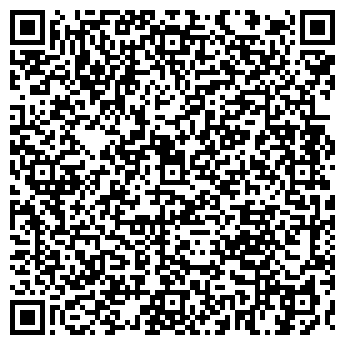 QR-код с контактной информацией организации КОМПАНИЯ ТОЧМАШ
