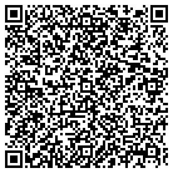 QR-код с контактной информацией организации ИВАНОВОРАПС, ОАО