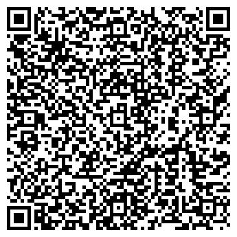QR-код с контактной информацией организации РЕГИСТРАЦИОННЫЙ ЦЕНТР