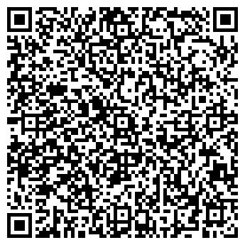 QR-код с контактной информацией организации ВИРТУАЛ W ТОО