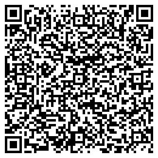 QR-код с контактной информацией организации БАЯРД-2, ООО